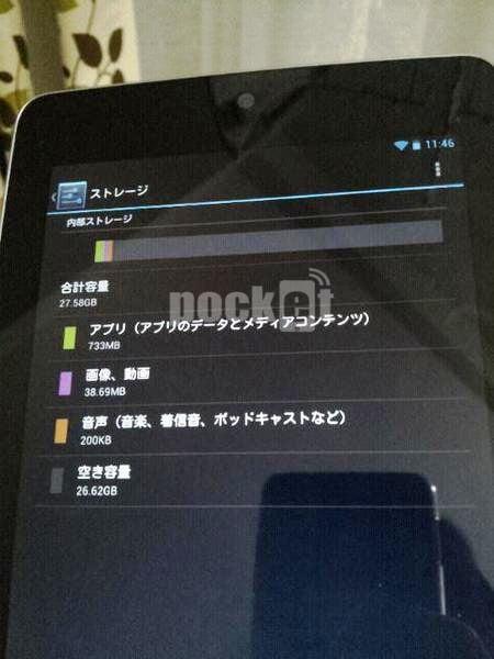 32 GB Nexus 7 tablet