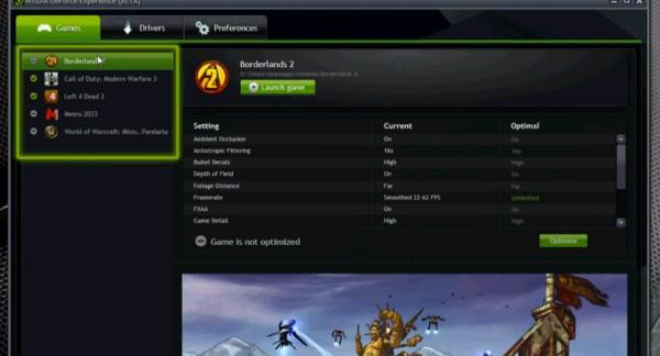 aplicatia Nvidia GeForce Experience Beta