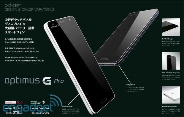 detalii telefon LG Optimus G Pro