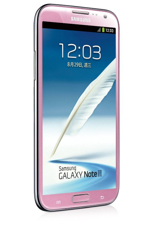Pink GALAXY Note II GT-N7100 Side Right