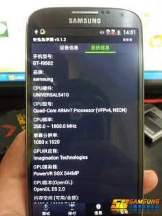 Telefon-Samsung-GALAXY-S4-model-GT-I9502 (16)