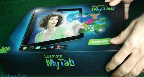 despachetare-tableta-cosmote-mytab-97-inch