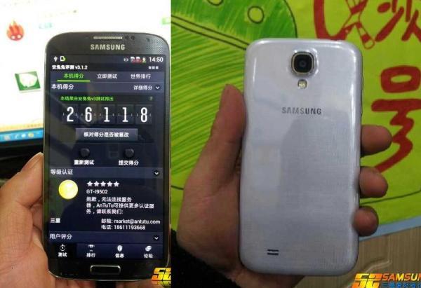 telefon-samsung-gt-i9502-galaxy-s4-dual-sim