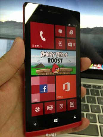 Oppo Find 5 Windows Phone 8