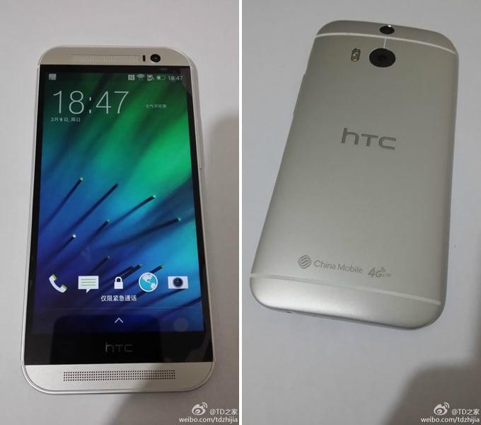 videoclip cu noul HTC One