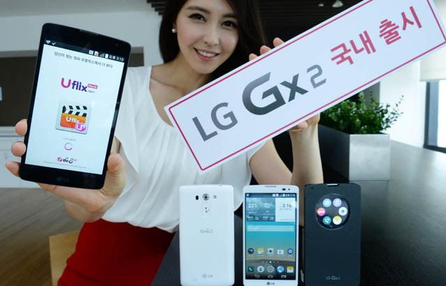 LG Gx 2
