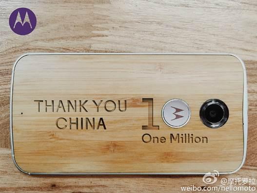 1milion-motox-china