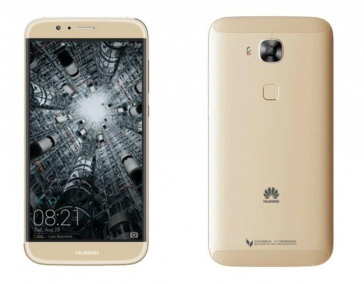 Pretul Huawei G8