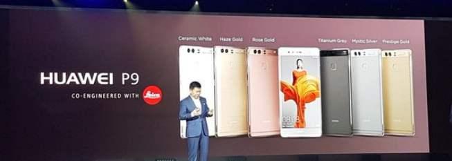 Pretul telefonului Huawei P9
