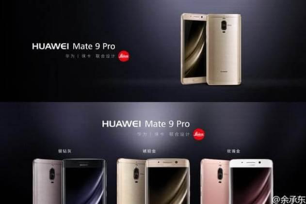 mate9-pro5