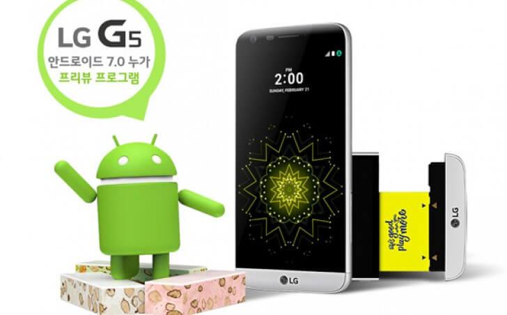 LG G5 primeste actualizare Nougat