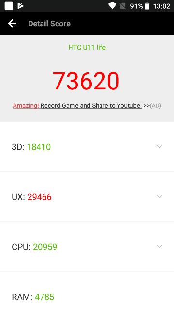 Screenshot_20171222-130213