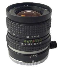 Nikon camera lens