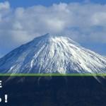 【速報】 富士山に 「Googleの人」 キタ━━━━(゚∀゚)━━━━!!!!!!!!!! Google凄すぎ wwwww
