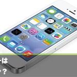 【速報】iPhone5Sのスペックシート流出 4インチ液晶、800万画素カメラ、デュアルコアA7、指紋センサー