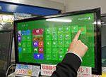 【貧困層歓喜】 液晶を「タッチ対応」にするWindows 8向けキットが月末発売、7千円~!!!?