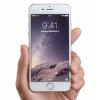 iPhone6ゴールド128GBの本契約ついさっき完了したぞwwwwwwwwwwwww