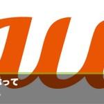 【速報】auが神施作!ガラケーユーザーがスマホに変えた場合、期間内なら返品できるキャンペーン!