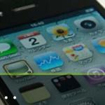iPhone「あっ、圏外っす・・・」