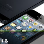 iPhone5に変えたったwwwww