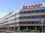 シャープ、2000人の希望退職者募集に対して2960人応募 【膿を出す】