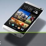 HTC J ONE買ってみたけどこりゃいいわwww