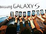 【モバイル】韓国サムスン、スマホ『ギャラクシー S/GALAXY S』シリーズが販売累計1億台突破
