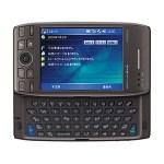 元祖国産スマートフォン「W-ZERO3」発売から10年