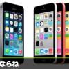 【悲報】iPhone「2500÷50=1」