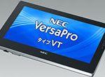 """【PC】NEC、Windows 8対応パソコン開発者がたどり着いた結論「タッチパネルは""""むしろ不要""""だった」"""