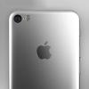 AppleのiPhone 6、ほぼすべてを大幅刷新の可能性  大画面でも片手操作可能に