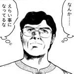 【悲報】PS4が届かない件について!!!!!