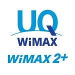 ワイ、固定回線を解約してWiMAXに変更することを決意