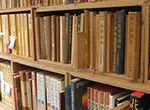 """【IT/知財】「電子書籍の古本」、はじまるかも–Amazon(アマゾン)、米国で""""データ中古売買""""の特許取得"""