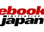 【Kindleは買うな】eBookJapanが7インチ電子書籍端末を発売【Koboは捨てろ】