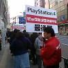 PS4の行列がちゃんと物売るってレベルwwwwwwww