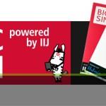 【急げ】 LTE+公衆無線LAN対応で月額945円のSIMカードが近日発売!