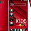 【モバイル】冬スマホ最強機「HTC J butterfly」が12月9日発売で決定