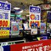 【家電】BDレコーダー、止まらぬ価格下落–業界関係者「テレビより深刻」