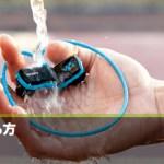 """【ソニー】丸洗いできるヘッドフォン一体型""""ウォークマン""""が絶好調!欧州では3倍の売り上げ"""