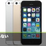 【速報】純金&プラチナのiPhone5sキタ━━━━(゚∀゚)━━━━!! かっけええええええ!!!!!!!!