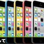iPhone 5c 一括0円&20000円分キャッシュバックキタ━━━━━(゚∀゚)━━━━━!!