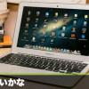 MacBook Air11インチ注文したw