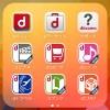 ドコモのiPhone5Sで初期設定→d fashion、dショッピング、dゲーム、dヒッツ、dビデオ…が仲間に加わった