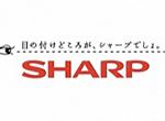 【速報】シャープ、台湾ホンハイとの交渉を打ち切り