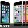 iPhoneって何がいいの?