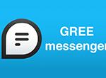 【IT】日本産アプリ『LINE』や『comm』に続きGREEまでもがメッセンジャーアプリ提供 GREEお家芸のパクリで対抗
