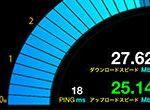 【この手があったか】 NTTドコモが、スピード測定アプリで有名な「RBB TODAY」などへ出資