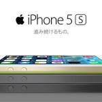 【画像あり】 これがiPhone5S購入者第1号だ!