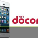 【速報】ドコモ、iPhone販売へ 早ければ20日から ――朝日新聞、NHKが報道